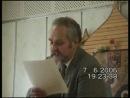23. Неписьменные (неисторические) народы - 2