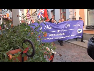 Riga. Autonome Aktion AKAB