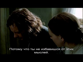 2002 John Simm Crime and Punishment Преступление и наказание Часть 2 RUS SUBS