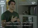 Безрассудное сердце Insensato Coracao -148 серия(с русскими субтитрами)