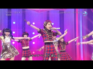 AKB48 Heart Ereki MUSIC JAPAN от 31 октября 2013
