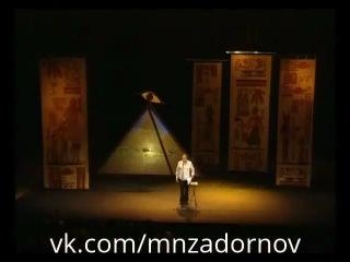 """Михаил Задорнов """"Девочка-Радио"""" (Концерт """"Египетские ночи"""", 2005)"""