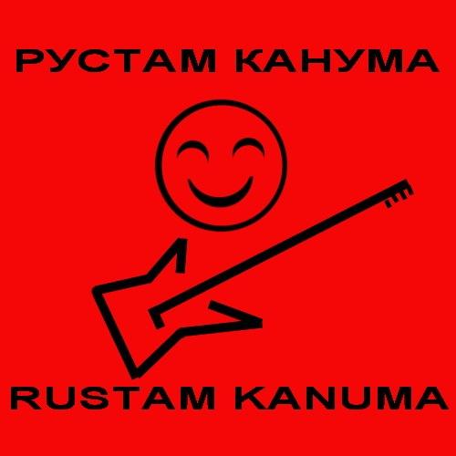 Рустам Канума, Харьков, Украина