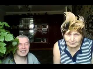 Не надо стесняться Видео прикол по вебке  Смешная бабушка Вебка Веб камера Это моя мама и я Геннадий Горин Город Орёл