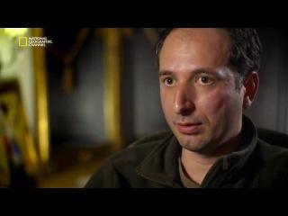 Сериал National Geographic Российские секретные материалы Russia's Mystery Files