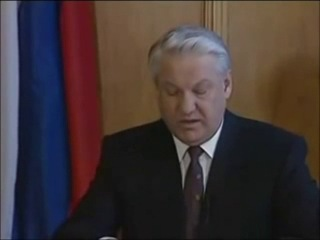 Новогоднее обращение Президента РФ Б.Н. Ельцина [29.12.1991]