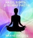 Фотоальбом Егора Гафидова