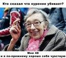 Фотоальбом Сережи Горенкова