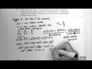 ГИА по Математике 2012. Задание 21 (ч2).