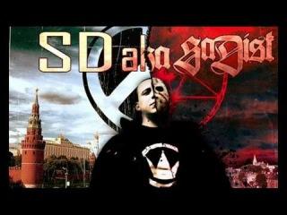 СД aka СаДист - Strange Love ft Roxy Drumma Prod