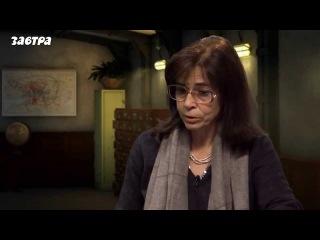 Ольга Четверикова - Другая сторона Голливуда (часть 1,2)
