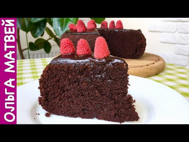 Очень Простой Шоколадный Торт на Раз Два Три How to Make Easy Chocolate Cake English Subtitles