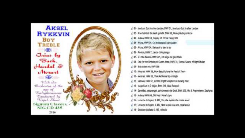 Aksel Rykkvin boy treble sings Jauchzet Gott in allen landen Bach 2016