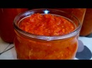 Очень вкусная икра из моркови. Заготовка на зиму.