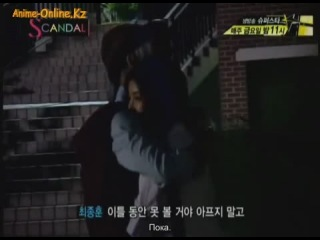 MNet Скандал / MNet Scandal - JongHun (FT Island) 3часть