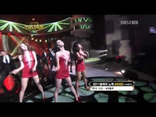 [111230] 2011 KBS Gayo Daejun Part 1 (FULL)