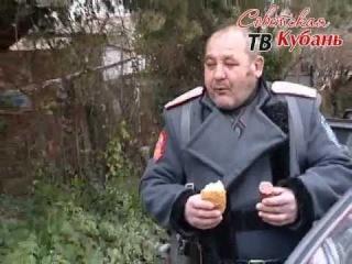 Сочинский колбасный казак напал на журналистов