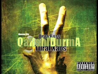 Qeza Boss - Bəlkədə 2011 (Album: Qarşidurma)