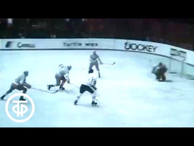 Хоккей Анатолия Тарасова Фильм 3 Профессия 1991 г