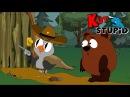 Винни Пух и Подозрительная сова — KuTstupid