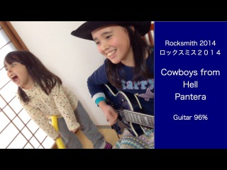 ROCKSMITH Audrey (11) Plays Guitar- Cowboys From Hell - Pantera - 96% ロックスミス