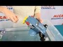 Finn Bath Blasting Vehicle Pływający Finn McMissile Cars Mattel sklep