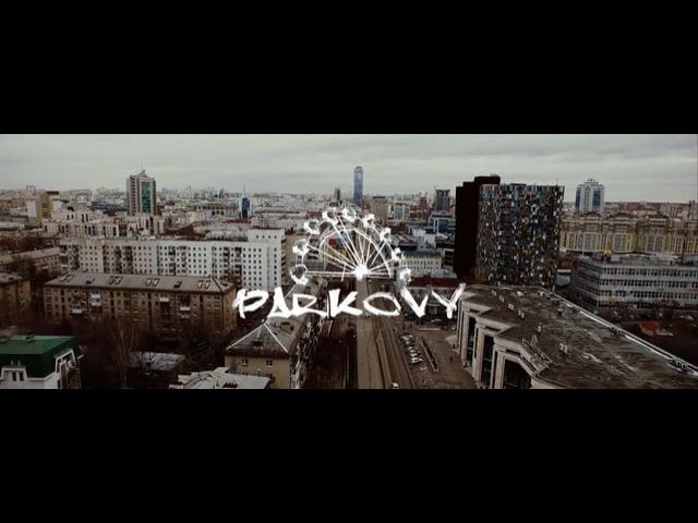 Parkovy Город и Я