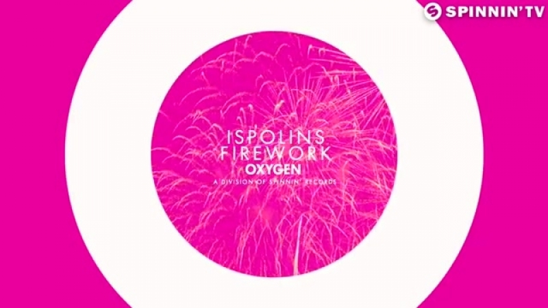 ISPOLINS Firework Coming Soon