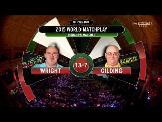 Adrian Lewis vs Gerwyn Price (World Matchplay 2015 / Round 2)