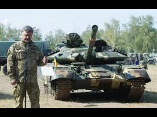Апрель 2015 Эксклюзив-Порошенко дал сверх мощную боевую технику украинской армии!