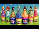 7 Disney Princess MagiClip Collection Tiana Rapunzel Cinderella Magic-Clip Play-Doh-Plus Sparkle