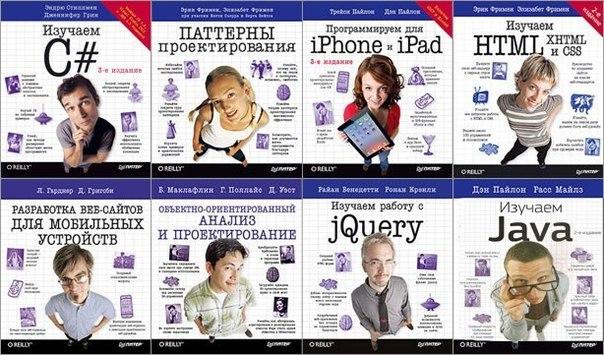 изучаем java. 2-е издание pdf