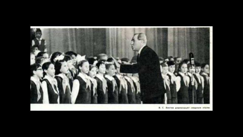 Детский хор Локтева Ты лети, ветерок Children Choir 1950s