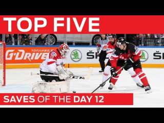 Top 5 Saves | Day 12 | #IIHFWorlds 2015