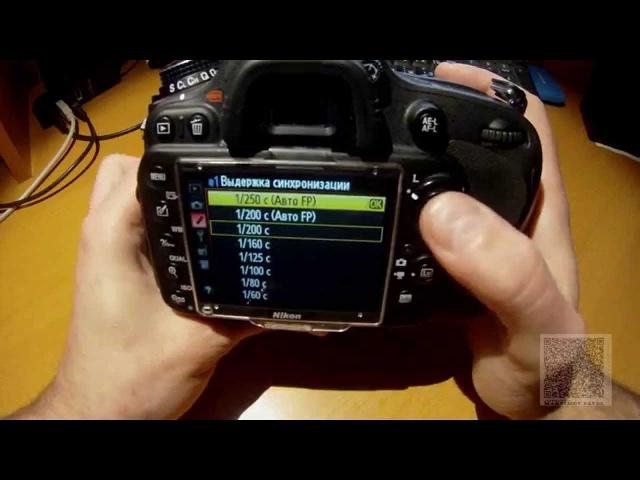 Пользовательские настройки Брекетинг Вспышка Nikon D610 600 инструкция по применению Часть 7