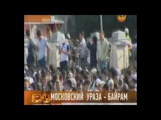 путин - Россия страна мусульманских мигрантов!!!
