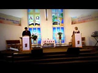 """Пастор Че. Проповедь """"Умолкните и знайте: Я Бог!"""" Псалом 45"""