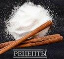 aidigo.ru/recipes.html