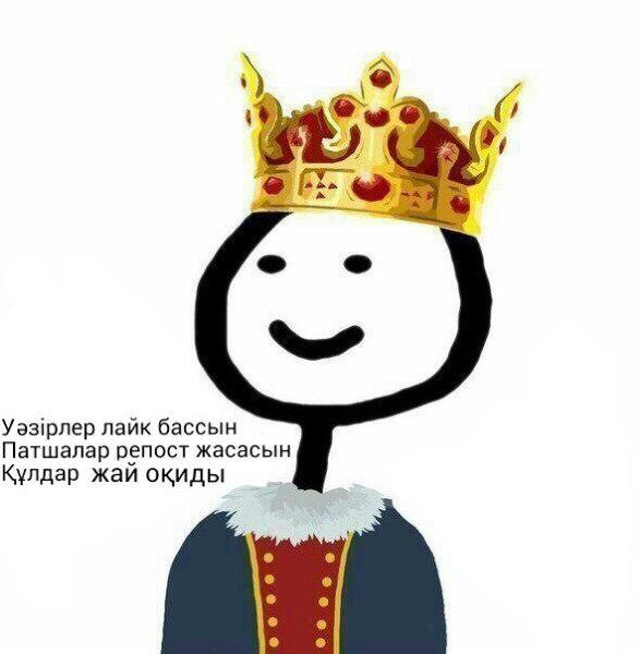не беси царя сухарик фото отдаем