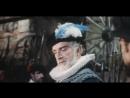 х-ф Битва трёх королей_2 серия_1990_