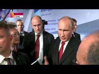 Эксклюзив: Путин говорит о Донбассе.