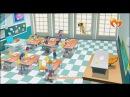 Друзья Ангелов - 55 серия 3 серия 2 сезон. Сигнал тревоги! часть первая / Мультфильм
