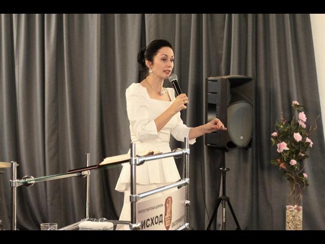 Евгения Пронькина - конференция г. Екатеринбург - женское служение-Разрушая чужие миры-20.09.2014