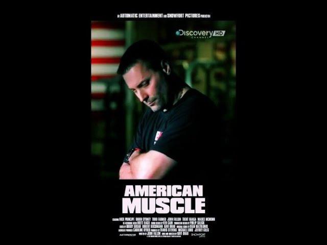 Discovery Стальные мышцы American Muscle 2014 4 Серия