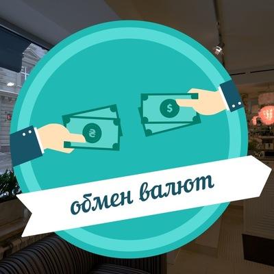 Обмен qiwi долларов деньги