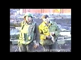 Морпехи на первой чеченской войне. Грозный, 1995 г.