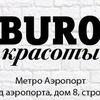 Buro Krasoty