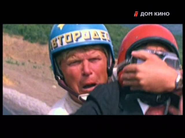 Спортлото 82 Фрагмент с мотоциклом и вином