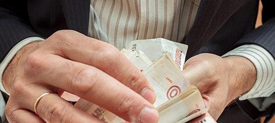 кредиты под залог сравнисовкомбанк кредит наличными под залог авто отзывы