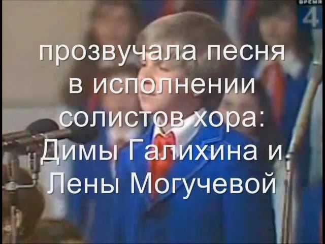 Дима Галихин и Лена Могучева Наташка первоклашка БДХ